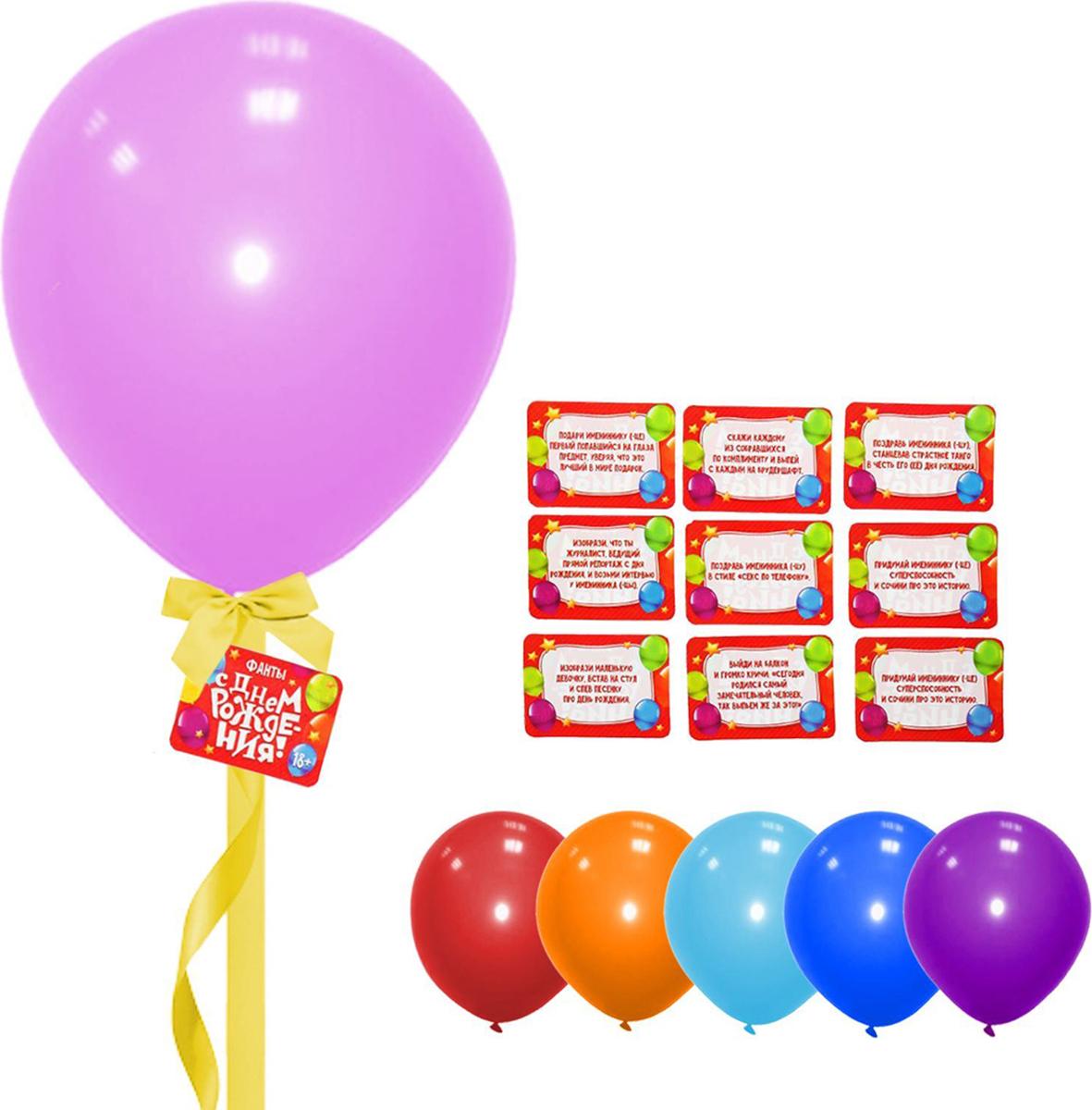 Страна Карнавалия Шары воздушные с фантами 10 дюймов С Днем Рождения! набор 8 шт 1393735