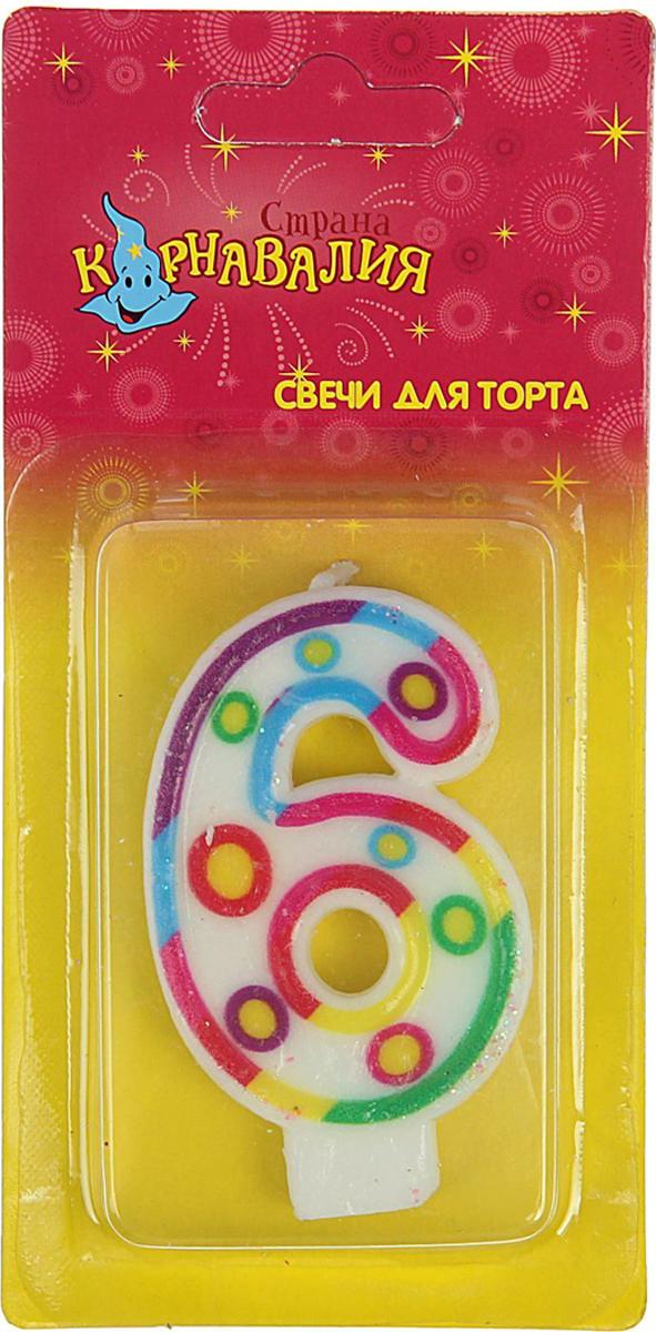 Страна Карнавалия Свеча воск для торта цифра 6 кружочки 1410878