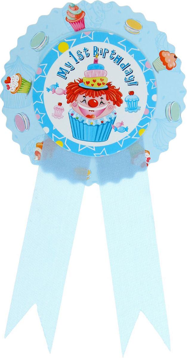 Страна Карнавалия Значок 1 день рождения Клоун цвет голубой 1499744