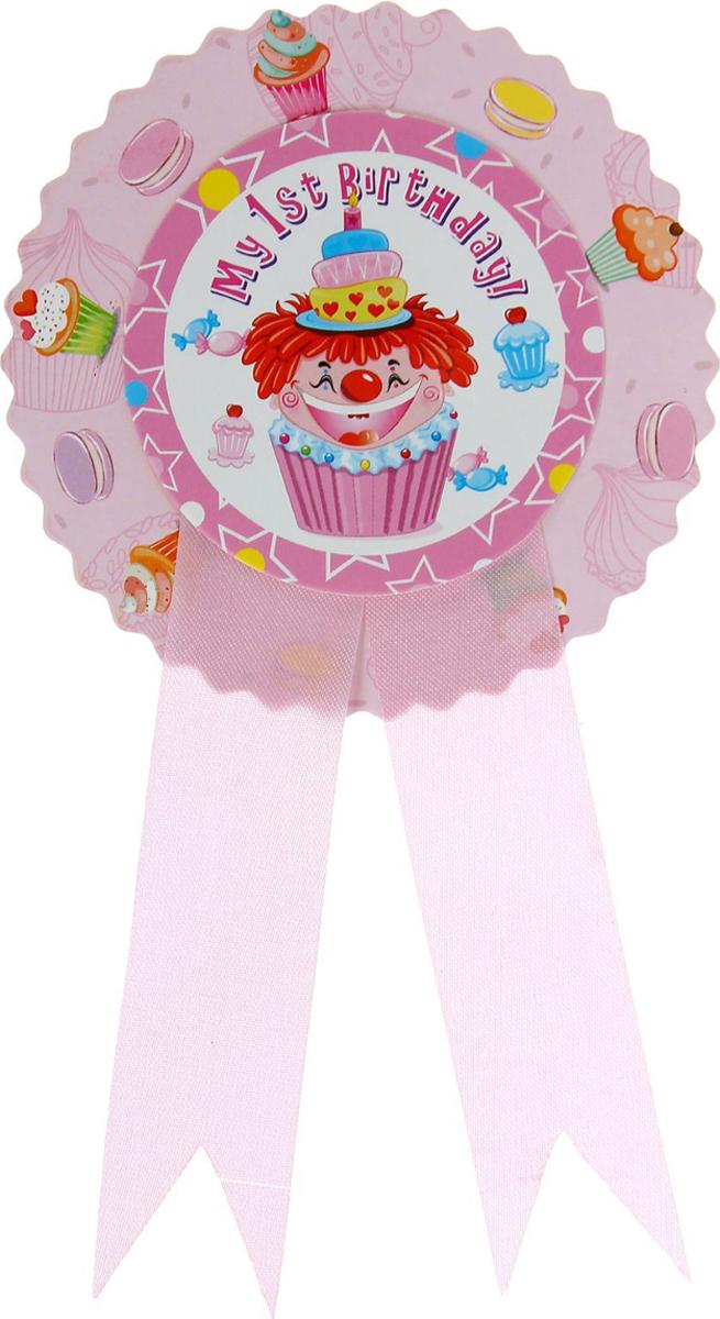 Страна Карнавалия Значок 1 день рождения Клоун цвет розовый 1499745