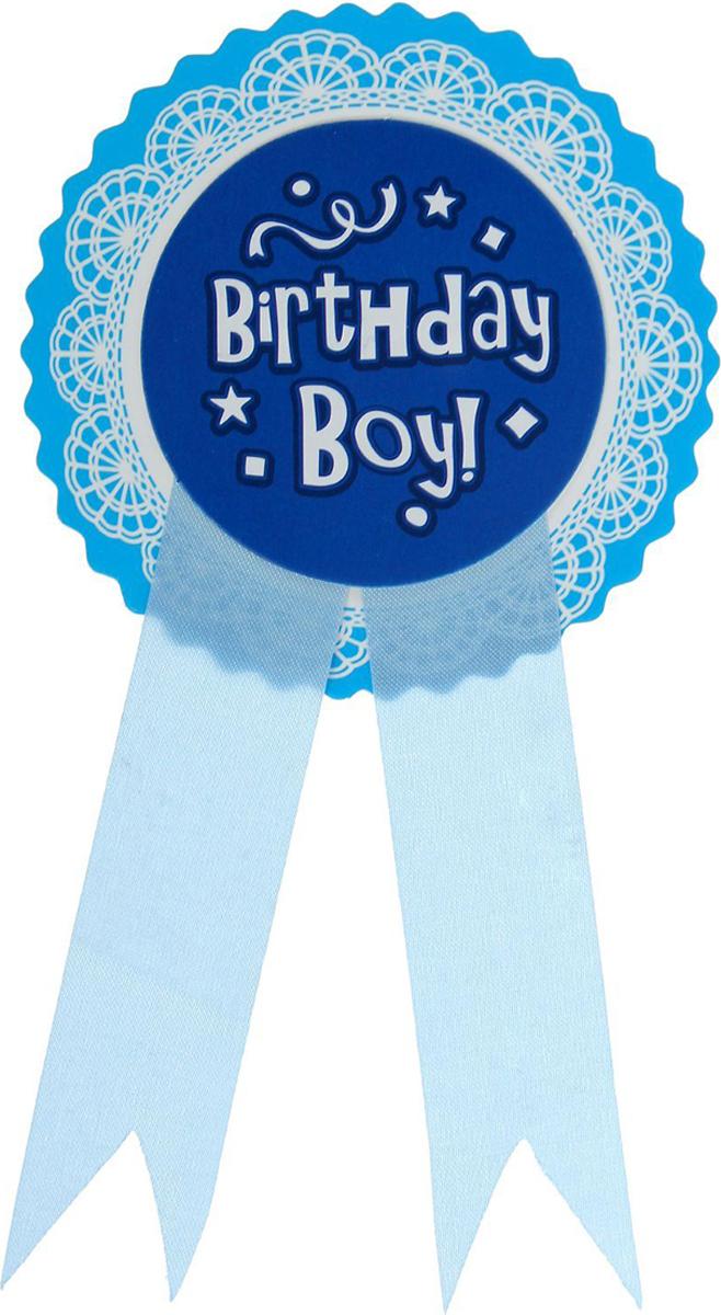 Страна Карнавалия Значок День рождение мальчика цвет голубой 1499746
