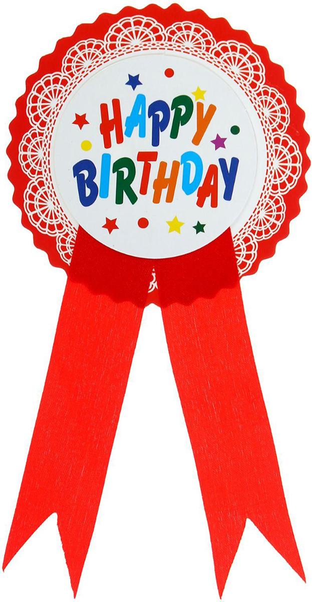 Страна Карнавалия Значок С Днем рождения кружева красный цвет 1499750