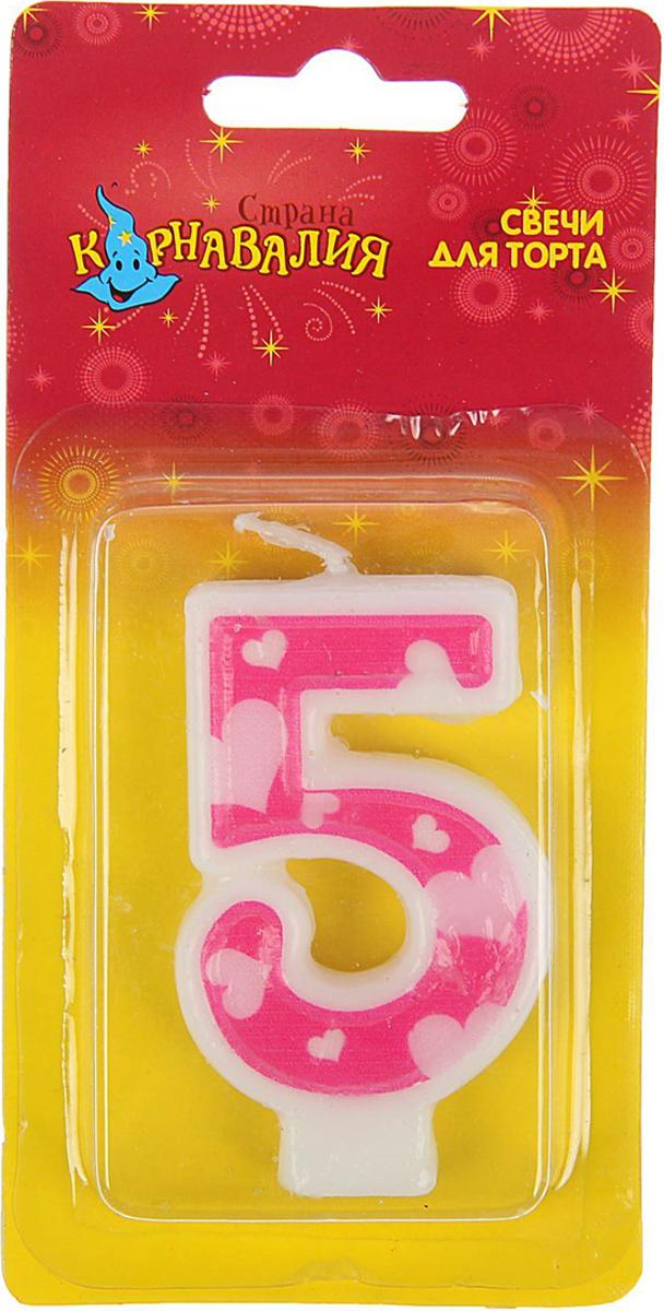 Страна Карнавалия Свеча для торта Сердца цифра 5 розовая 1670223