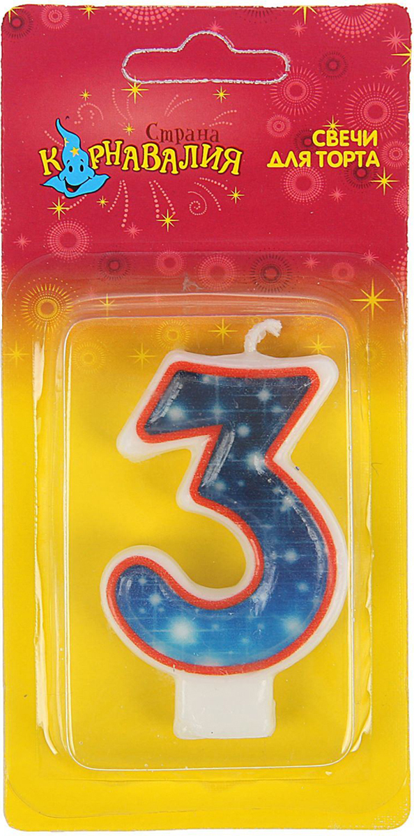 Страна Карнавалия Свеча для торта Созвездие цифра 3 1670228