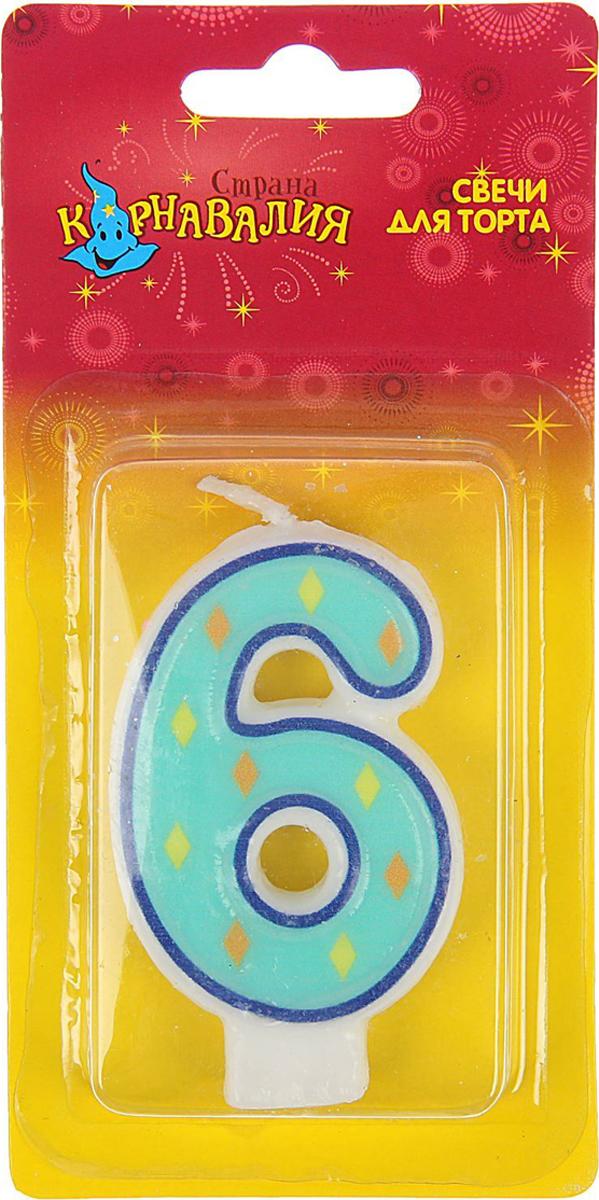 Страна Карнавалия Свеча для торта Геометрия цифра 6 1670245