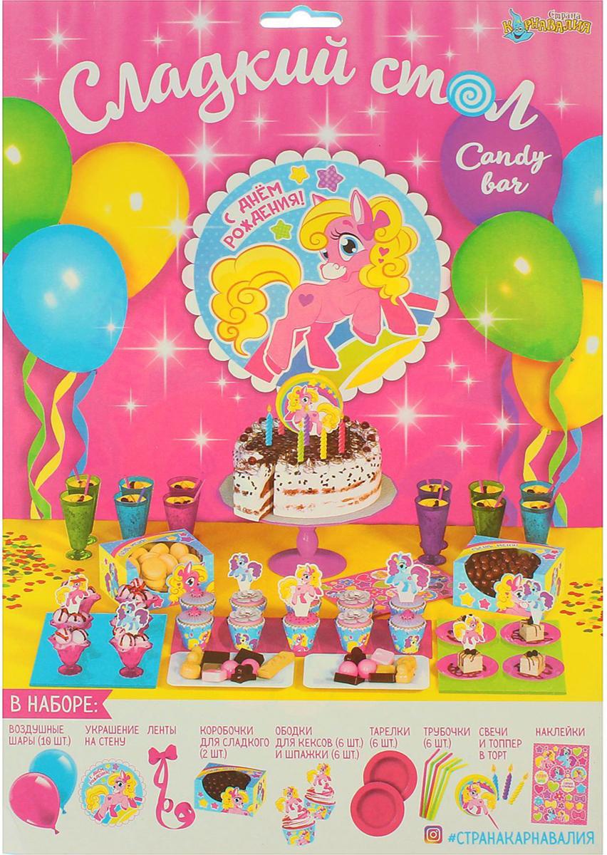 Страна Карнавалия Набор для оформления праздника Самая красиваяпони 1885632 пазлы educa пазл магазин сладостей 1500 деталей
