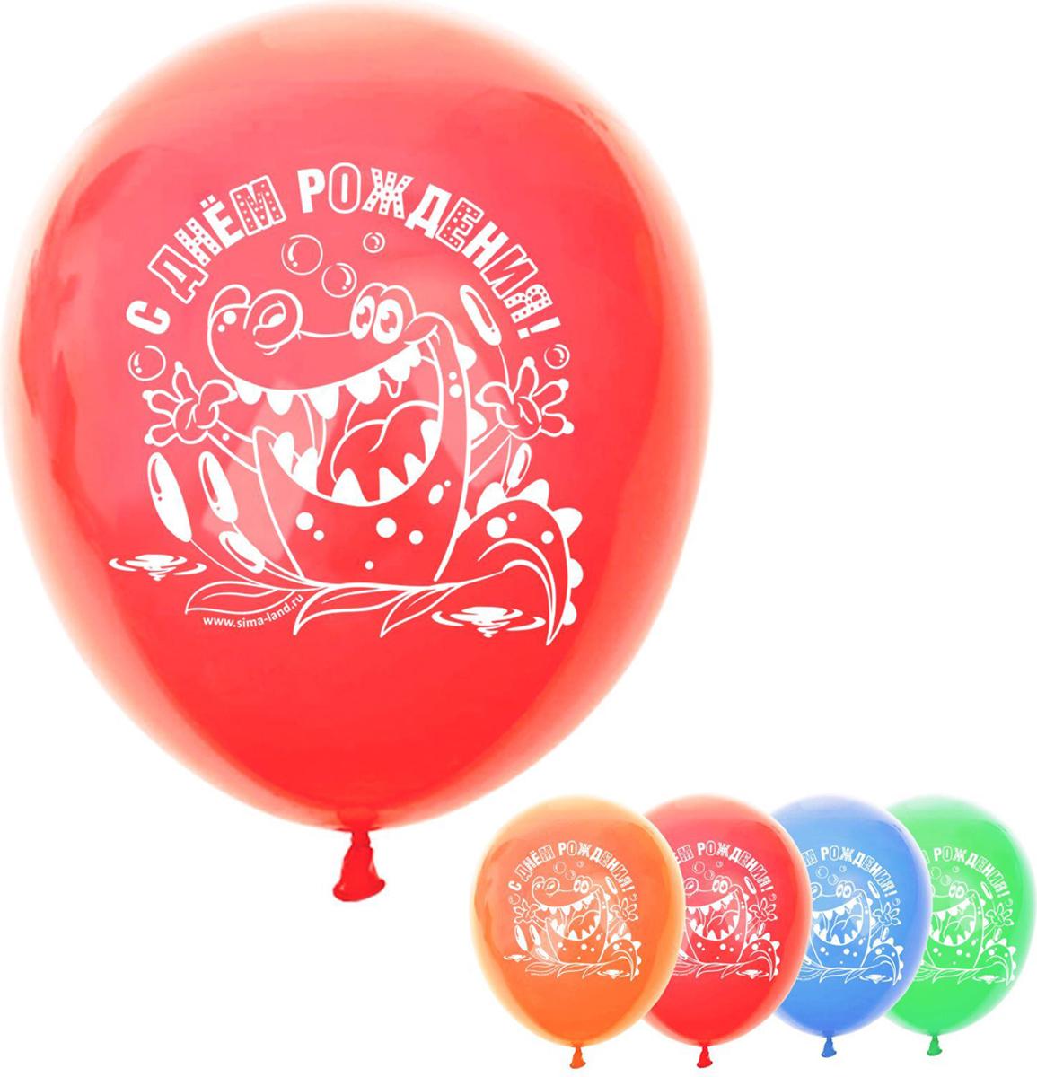 Страна Карнавалия Воздушные шары С Днем Рождения! крокодильчик 12 дюймов 50 шт 1976582
