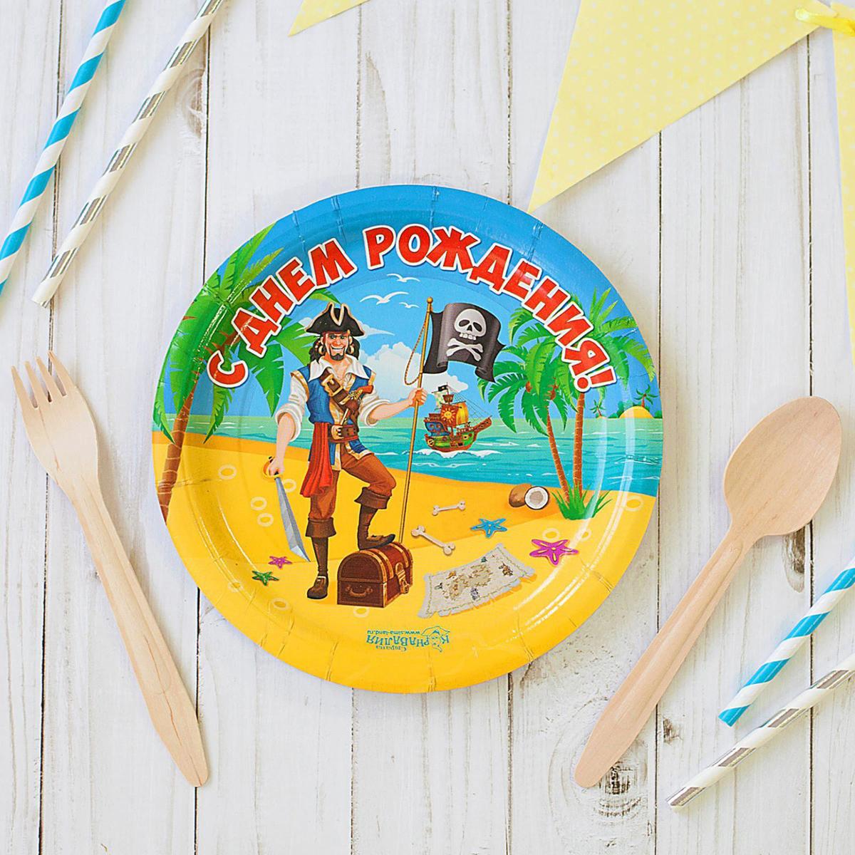 Страна Карнавалия Тарелка бумажная С Днем Рождения! Пират 18 см 6 шт 2298377 страна карнавалия набор бумажных стаканов с днем рождения пират 6 шт