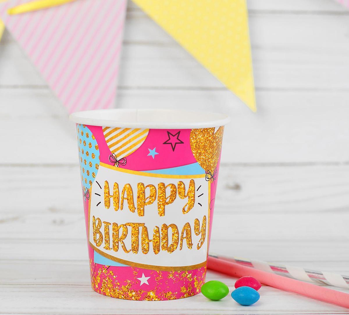 Страна Карнавалия Стакан бумажный С Днем рождения праздник 250 мл 1 шт страна карнавалия шар воздушный с днем рождения корона 5 шт