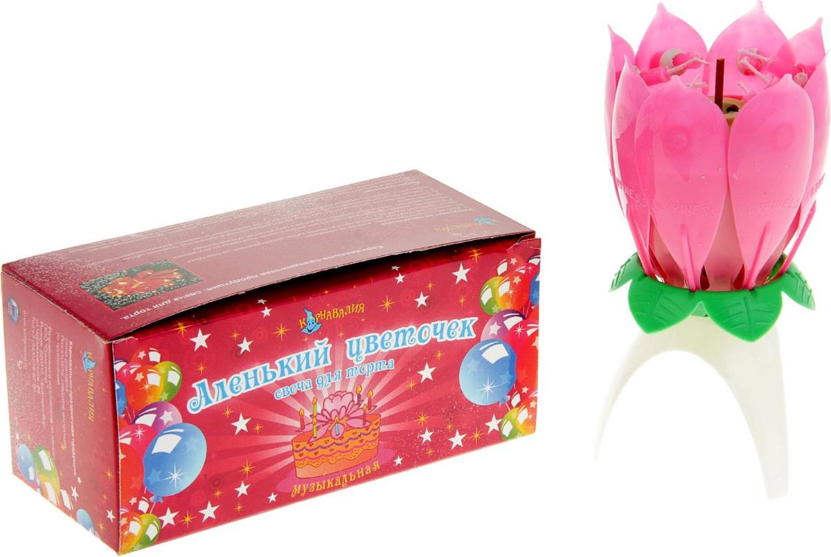 Страна Карнавалия Свеча-цветок для торта музыкальная 12 х 5 см 252694