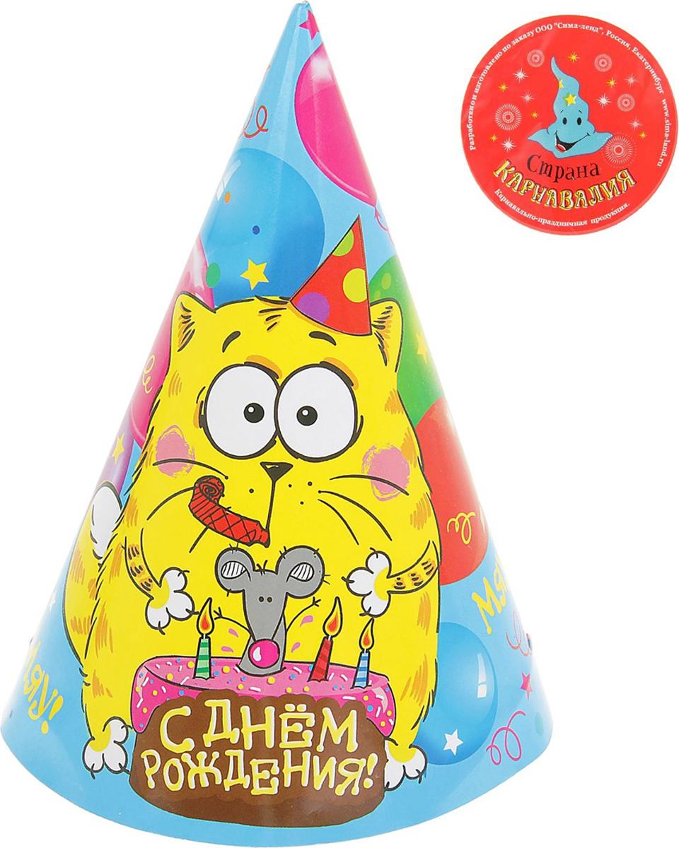 Страна Карнавалия Колпак бумажный С Днем Рождения Котэ с тортиком 6 шт 310192 -  Колпаки и шляпы