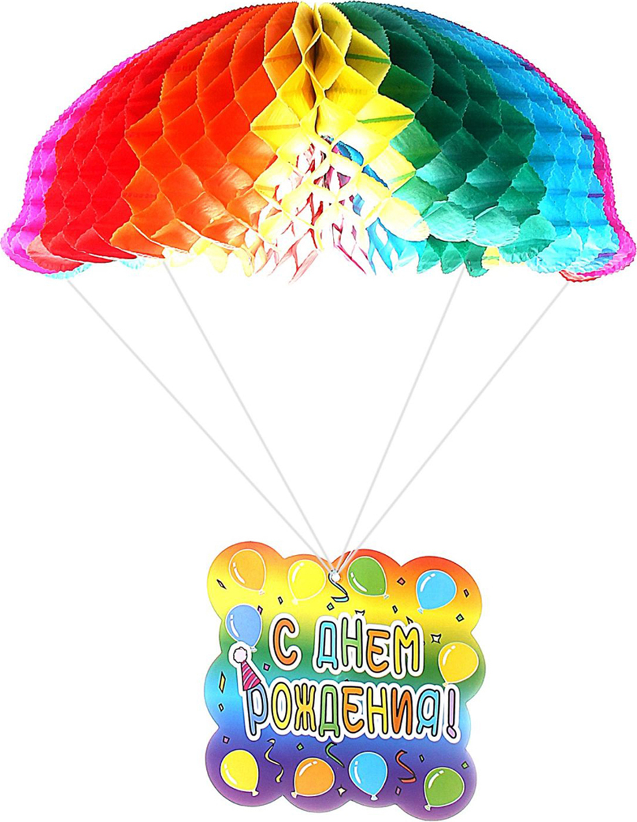 Страна Карнавалия фигура С днем рождения парашют 318786 -  Гирлянды и подвески