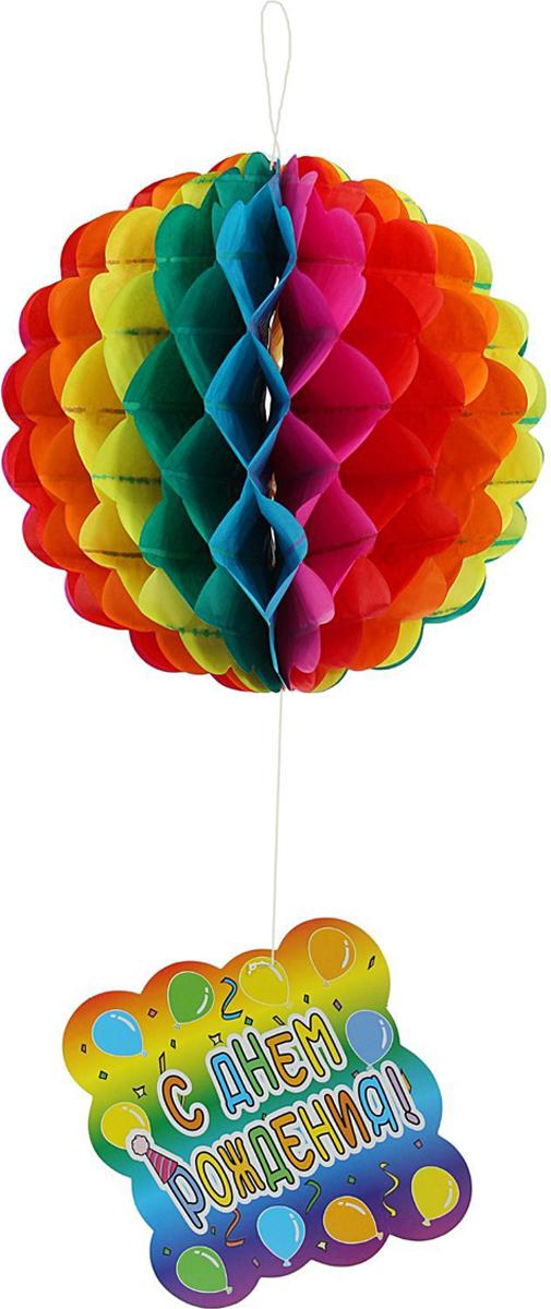 Страна Карнавалия фигура шар многоцветный С днем рождения 318788