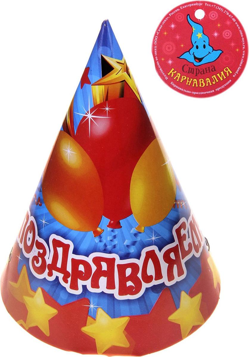 Страна Карнавалия Колпак 16 см шары Поздравляем 6 шт 321244 Страна Карнавалия