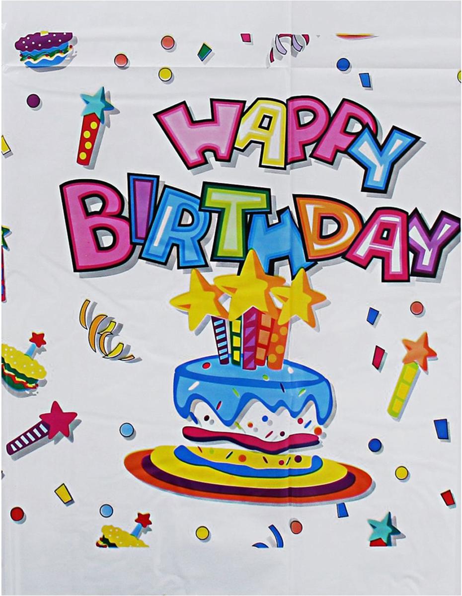 Страна Карнавалия Скатерть торт с днем рождения 220 x 123 см 324184 - Сервировка праздничного стола