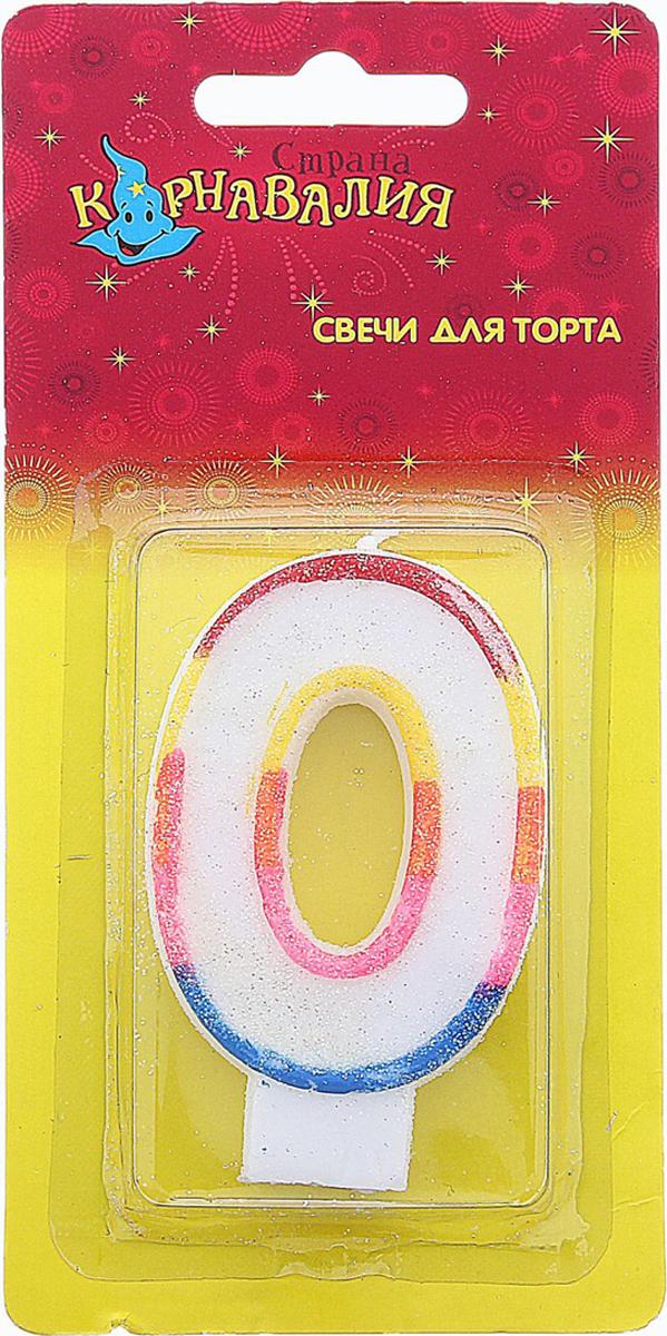 Страна Карнавалия Свеча воск для торта цифра 0 ободок радуга блестка 403530