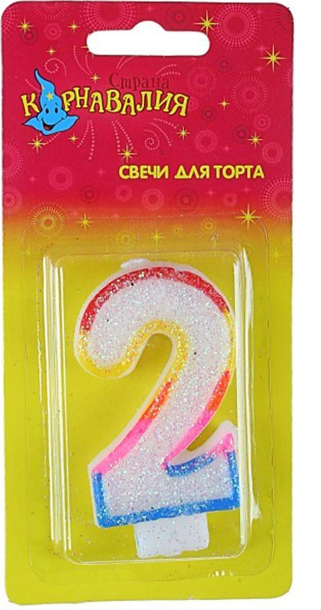 Страна Карнавалия Свеча воск для торта цифра 2 ободок радуга блестка 403532