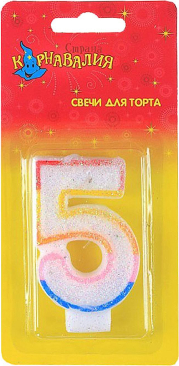 Страна Карнавалия Свеча воск для торта цифра 5 ободок радуга блестка 403535