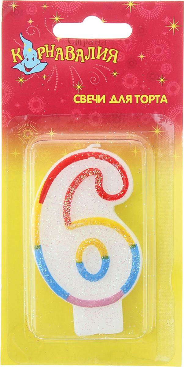 Страна Карнавалия Свеча воск для торта цифра 6 ободок радуга блестка 403536