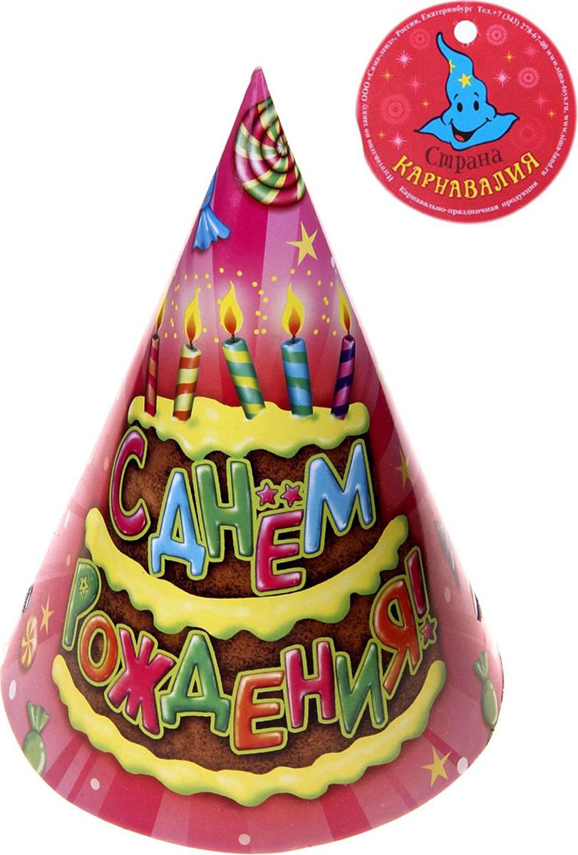 Страна Карнавалия Колпак 16 см торт С днем Рождения! 6 шт 443950 -  Колпаки и шляпы