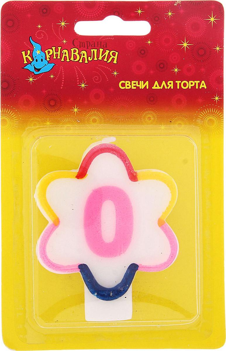 Страна Карнавалия Свеча воск для торта цифра 0 цветочек 635595