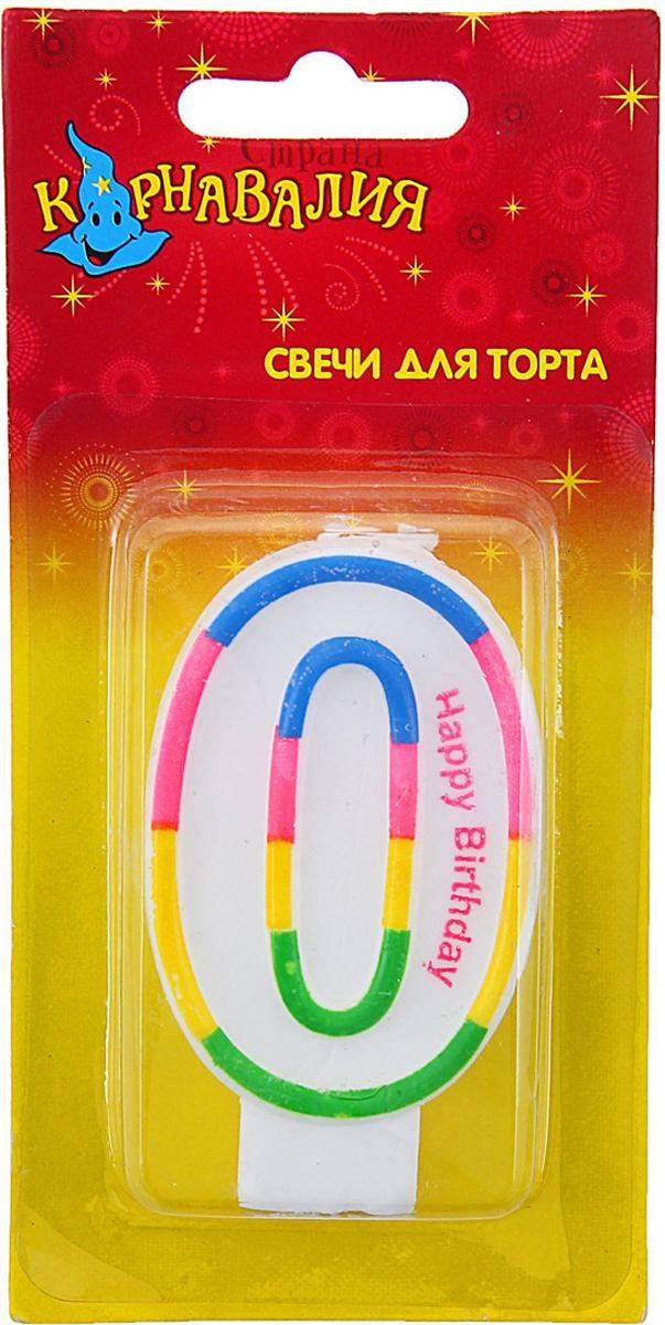 Страна Карнавалия Свеча воск для торта цифра 0 цветная полосочка 635615