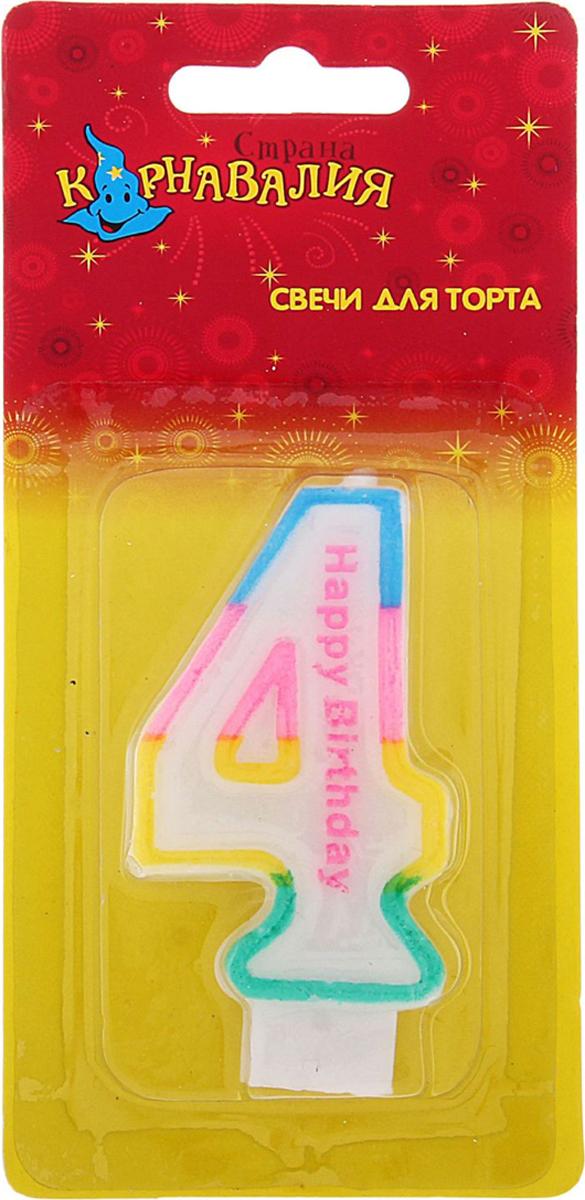 Страна Карнавалия Свеча воск для торта цифра 4 цветная полосочка 635619