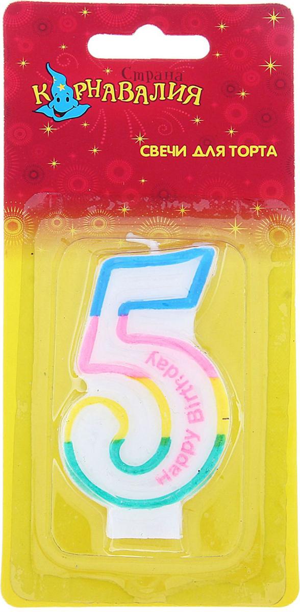 Страна Карнавалия Свеча воск для торта цифра 5 цветная полосочка 635620
