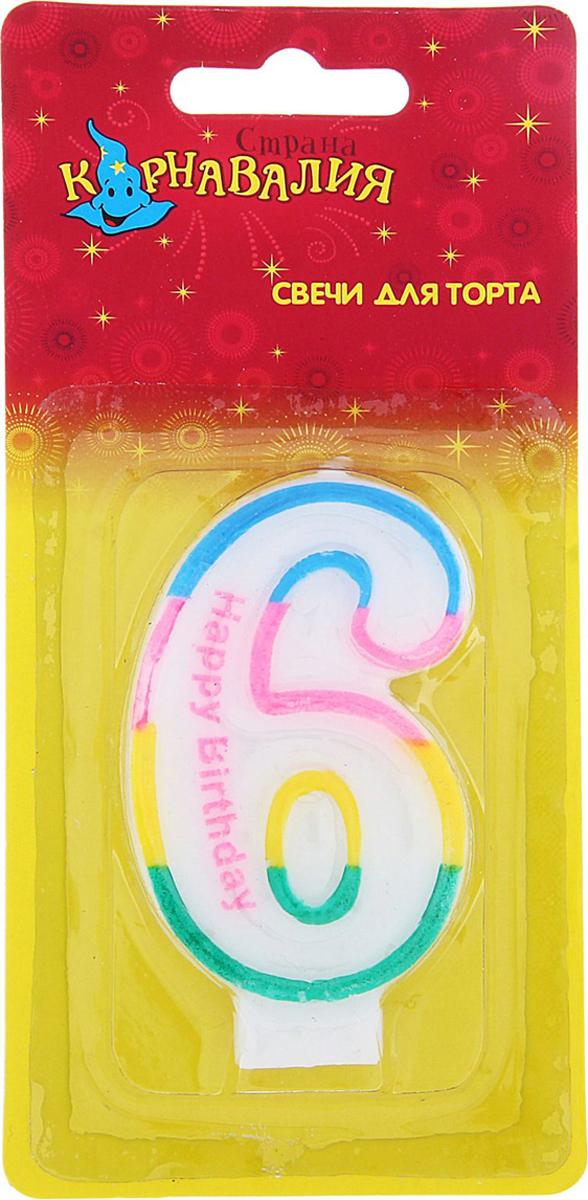 Страна Карнавалия Свеча воск для торта цифра 6 цветная полосочка 635621