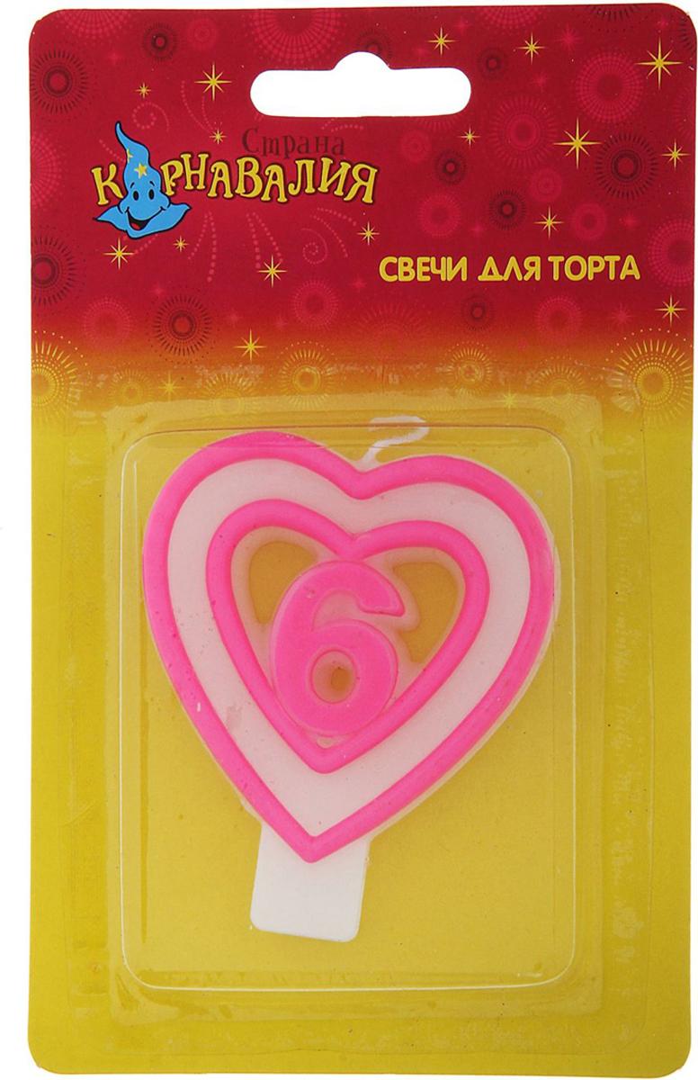 Страна Карнавалия Свеча воск для торта цифра 6 двойное сердце 635641