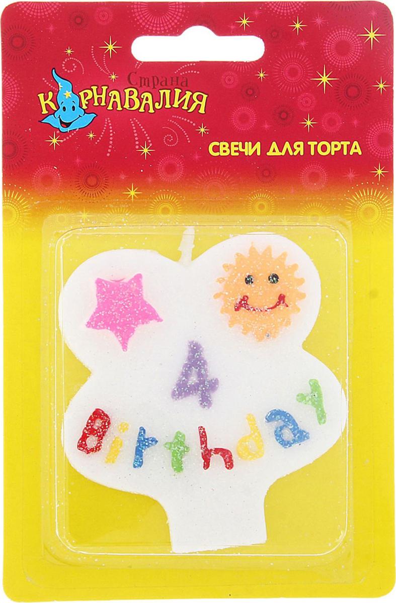 Страна Карнавалия Свеча воск для торта цифра 4 день рождения 635669