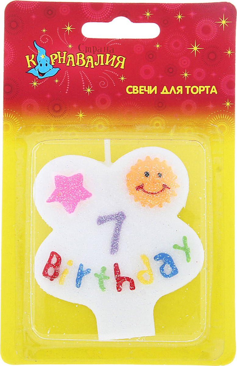 Страна Карнавалия Свеча воск для торта цифра 7 день рождения 635672