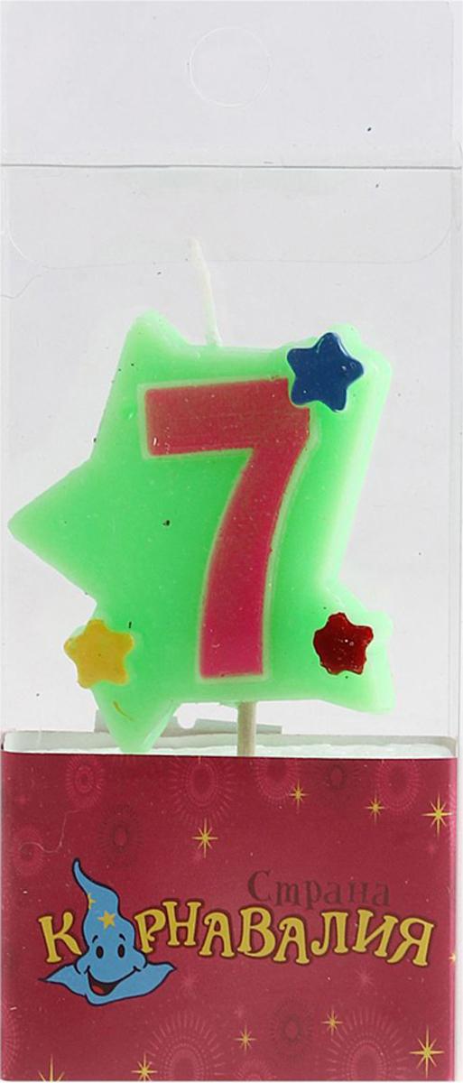 Страна Карнавалия Свеча воск для торта цифра 7 звездочки 635693
