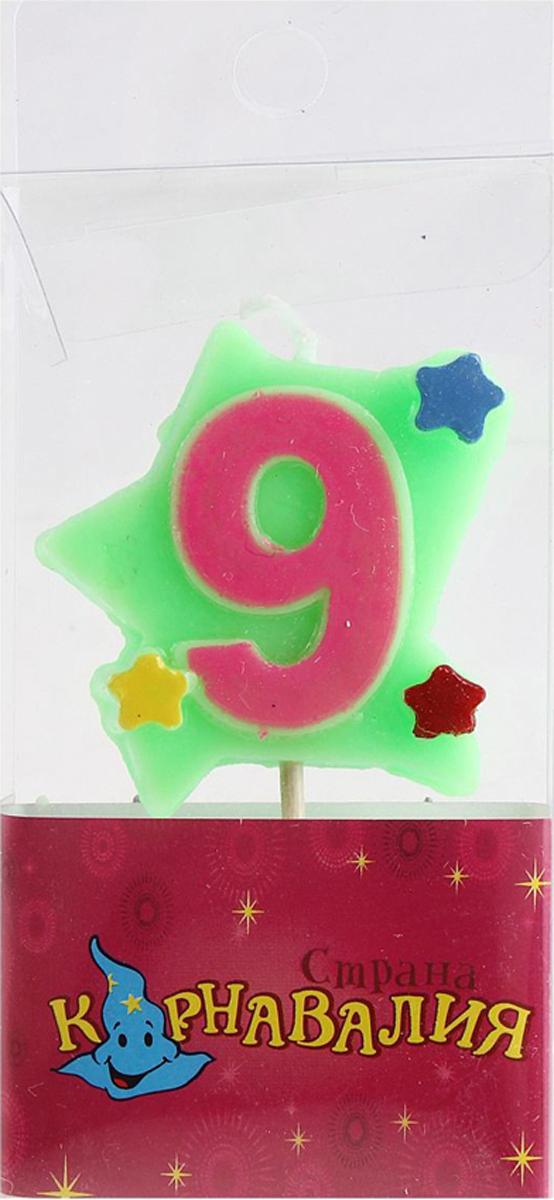 Страна Карнавалия Свеча воск для торта цифра 9 звездочки 635695
