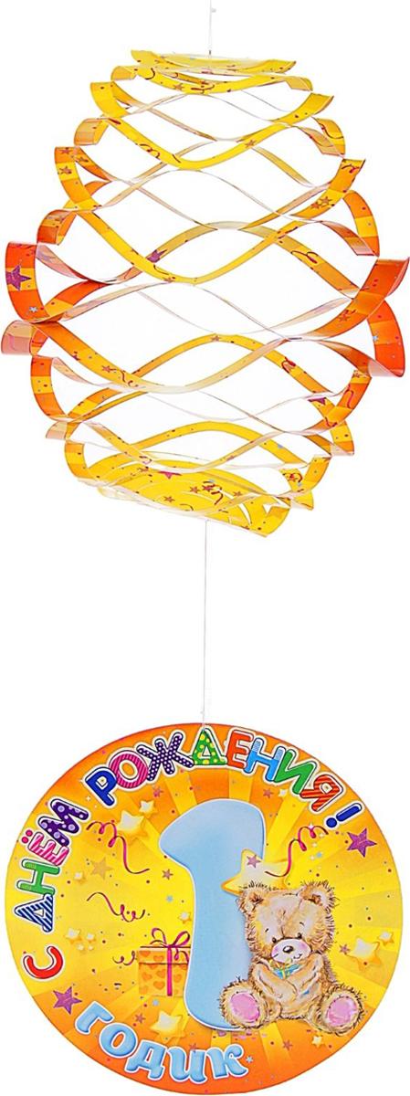 Страна Карнавалия Подвеска-фонарик 1 годик диаметр 21 см 807339 -  Гирлянды и подвески