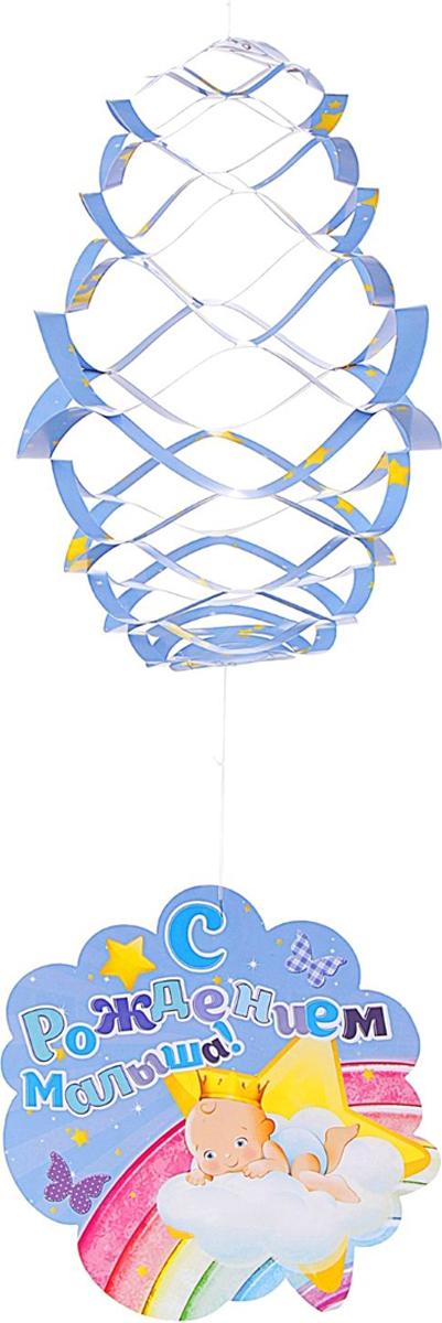 Страна Карнавалия Подвеска-фонарик С Рождением малыша диаметр 21 см 807341 монета с рождением малыша