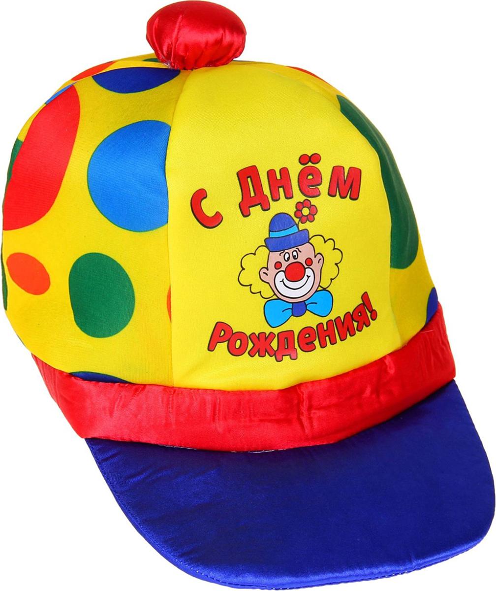 Страна Карнавалия Шляпа клоуна С днем рождения 830567 аксессуары на день рождения купить