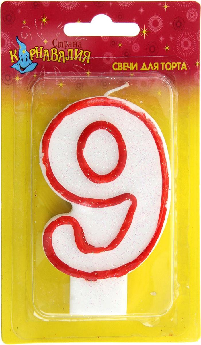 Страна Карнавалия Свеча воск для торта цифра 9 гигант ободок цветной 832061