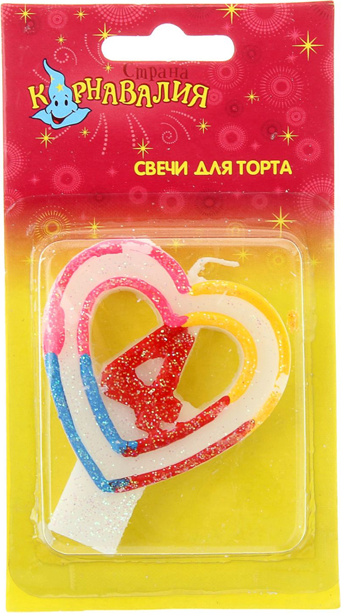 Страна Карнавалия Свеча воск для торта цифра 4 двойное сердце радуга 832118