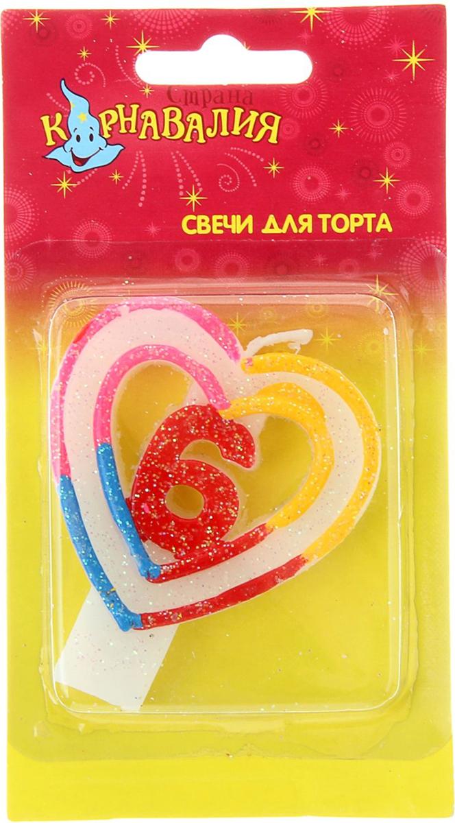 Страна Карнавалия Свеча воск для торта цифра 6 двойное сердце радуга 832120