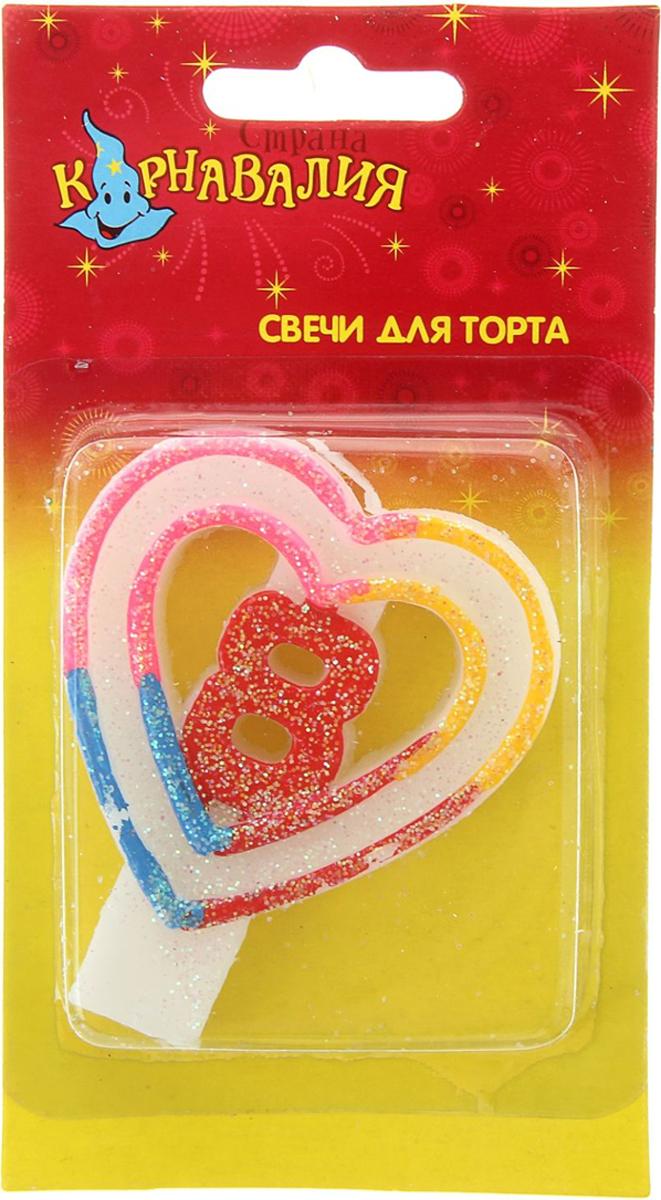 Страна Карнавалия Свеча воск для торта цифра 8 двойное сердце радуга 832122