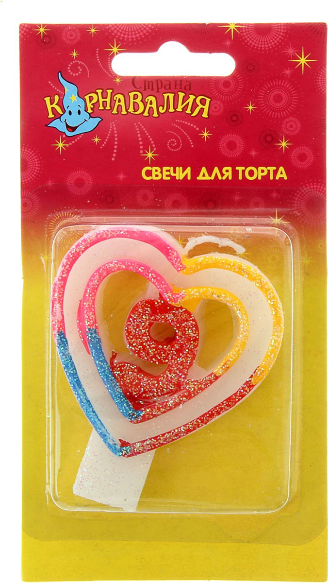 Страна Карнавалия Свеча воск для торта цифра 9 двойное сердце радуга 832123