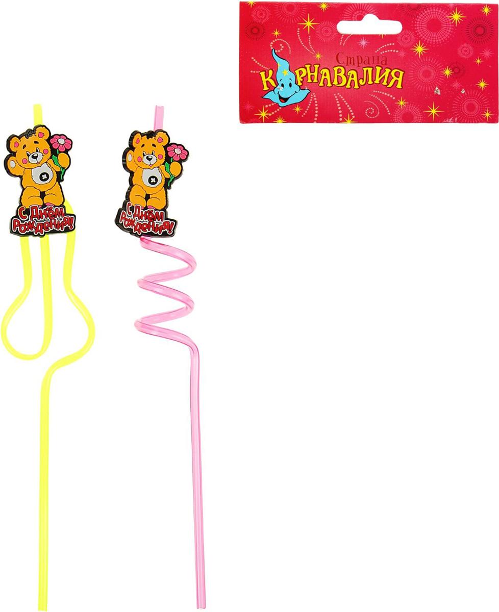 Страна Карнавалия Набор трубочек С днем рождения! мишка 2 шт 909471 набор трубочек для коктейлей кристалл с изгибом 250 шт
