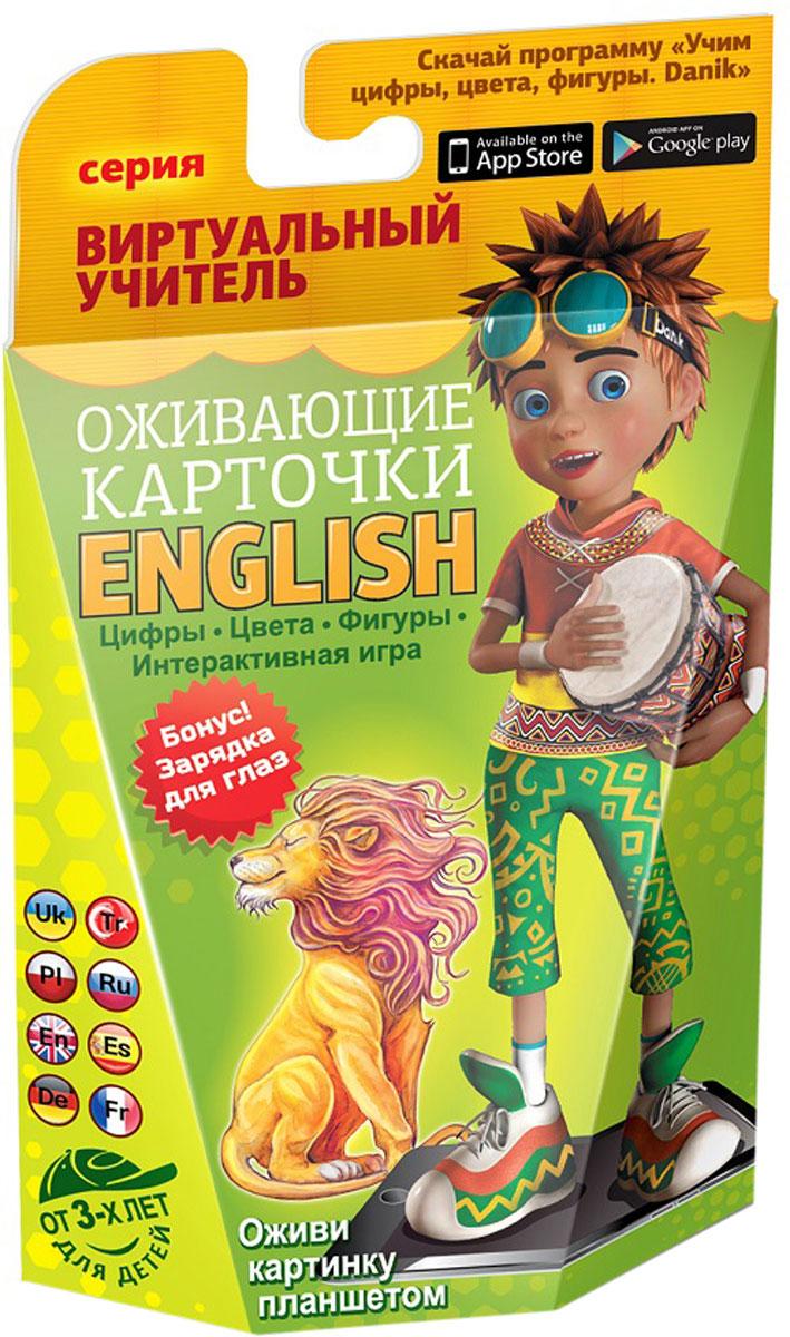 Danik TM Обучающая игра Виртуальный учитель Африка English danik tm обучающая игра виртуальный учитель африка english