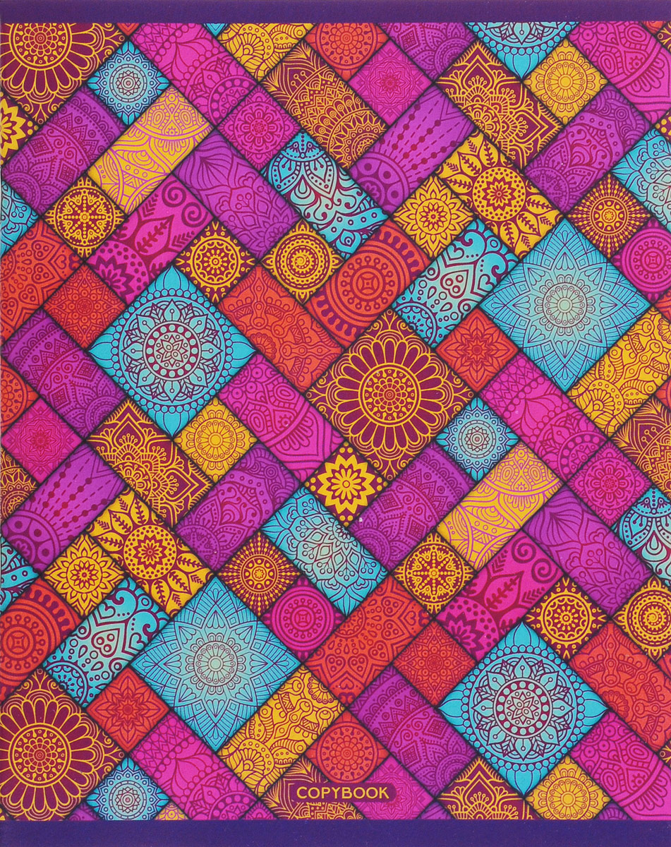 Канц-Эксмо Тетрадь Калейдоскоп 48 листов в клетку цвет сиреневый розовый желтыйТК485192_ссиреневый, розовый, желтыйТетрадь Канц-Эксмо Калейдоскоп формат А5, 48 листов в клетку. Крепление - скрепка. Твердая обложка - хромэрзац. Внутренний блок: бумага офсетная 60 г/м2.