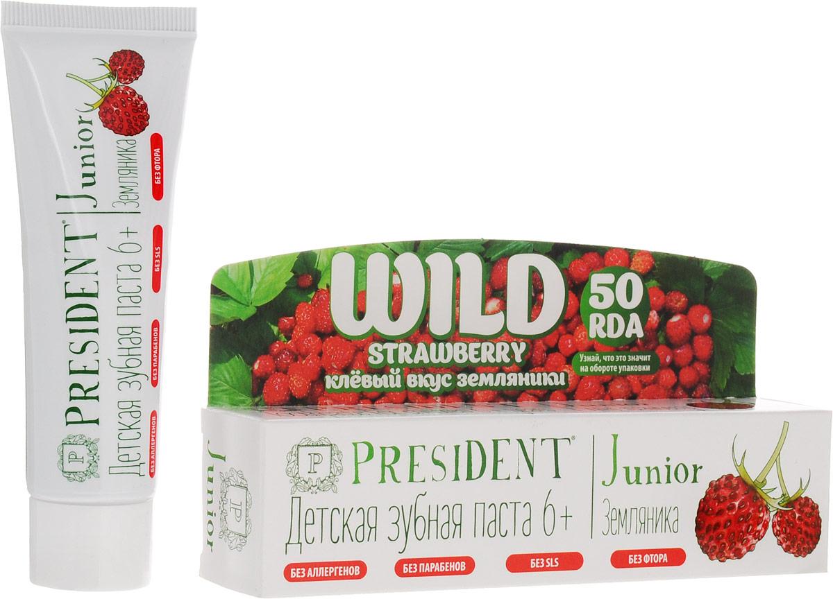 President Junior Wild Strawberry 6+ детская зубная паста со вкусом земляники (без фтора), 50 мл18037Детская зубная паста Junior 6+ с ароматом земляники обеспечивает деликатный уход за молочными и коренными зубами ребенка.Она бережно удаляет налет (RDA 50), а уникальная система биодоступного кальция укрепляет эмаль зубов. В составе есть натуральные экстракты ромашки, липы и шалфея. Они обладают антисептическими и противовоспалительными свойствами.Витамин Е способствует повышению эластичности десен и насыщает ткани кислородом. Содержание фторидов (950 ppm F) соответствует рекомендациям Всемирной Организации Здравоохранения.Товар сертифицирован.