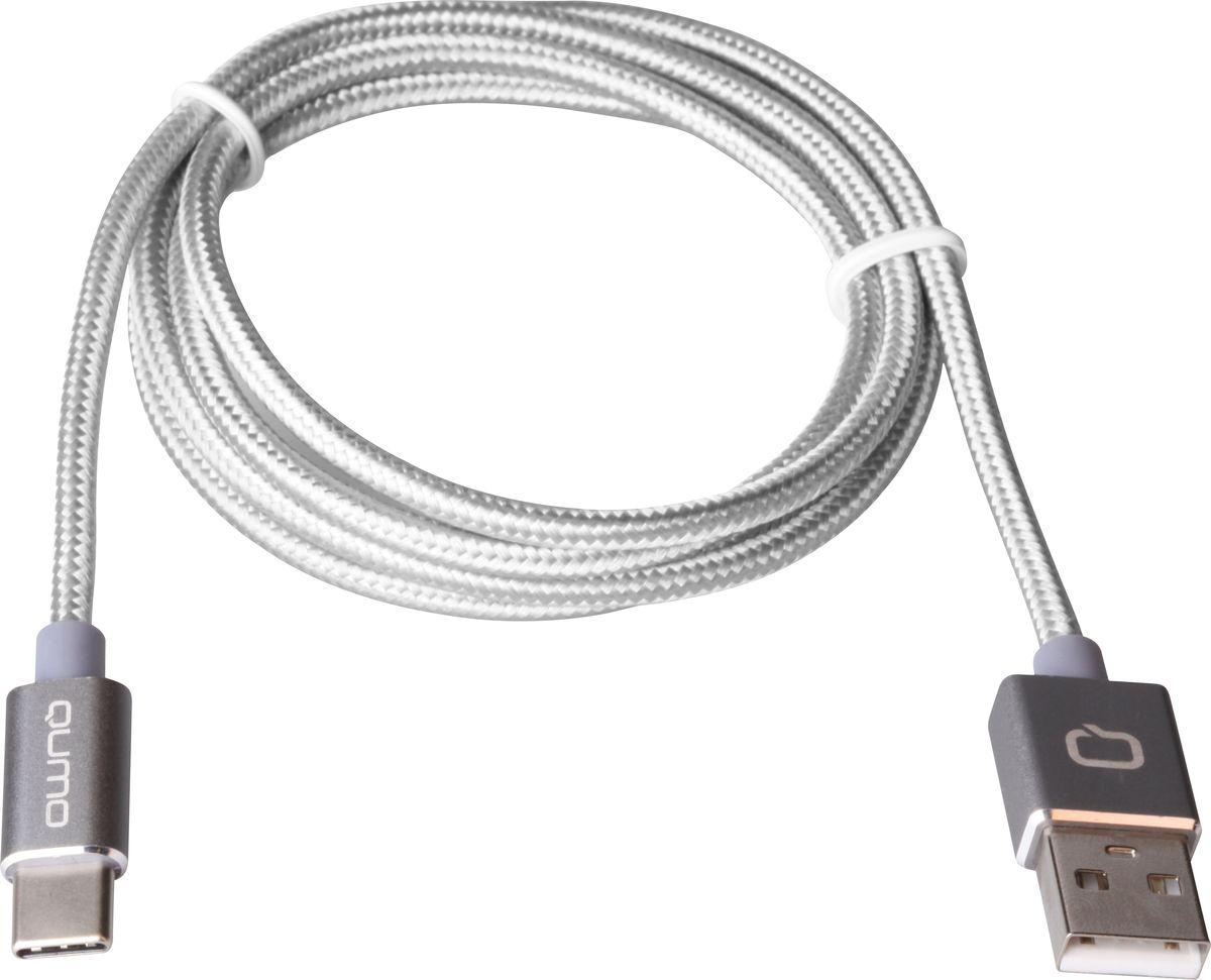 QUMO кабель USB Type-C/USB 2.0 в оплетке, Silver (1 м) (2A) гибкий кабель для мобильных телефонов ipad 2