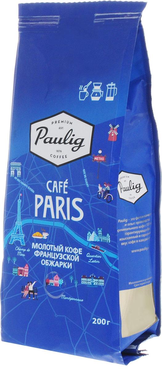 Paulig Cafe Paris кофе молотый, 200 г17063Paulig Cafe Paris - это кофе экстра-темной обжарки, который перенесет Вас в атмосферу размеренного парижского утра. Если Ваша страсть - кофе с молоком (cafe au lait), Вам идеально подойдет этот бленд. Смешайте в равных долях крепкий кофе, приготовленный в фильтр-кофеварке или френч-прессе, и горячее молоко. Вам понадобится 3 ч.л. кофе на чашку. Для приготовления кофе другим способом рекомендуется 2 ч.л. на чашку. Voila, Ваш cafe au lait готов. Наслаждайтесь! Кофе натуральный жареный молотый. Экстра тёмная обжарка. В 100 мл готового кофе содержится не менее 0,7% кофеина. Хранить при температуре не выше 27°С и относительной влажности не более 75%.