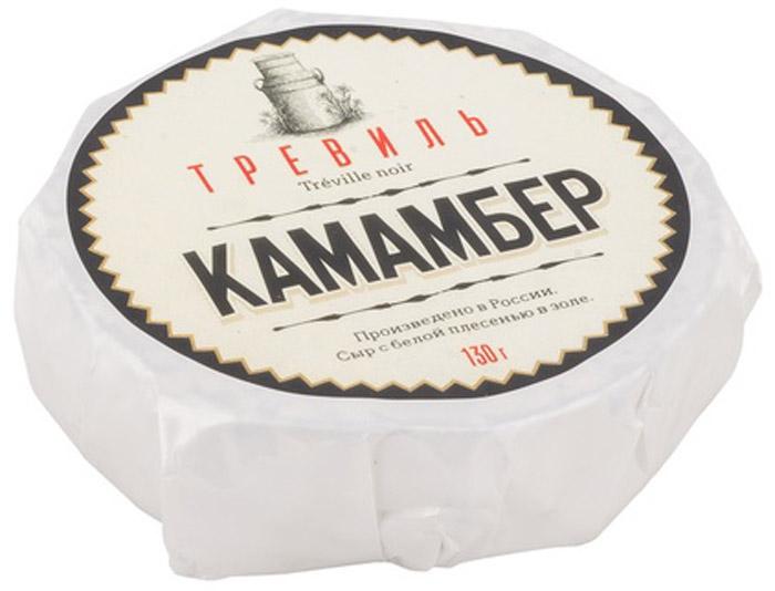 Тревиль Сыр Камамбер Нуар с белой плесенью, 130 гМС-00004549Камамбер Нуар Тревиль – сыр с белой плесенью, который изготавливается с использованием пищевого древесного угля. Сыр приобретает неповторимые вкусовые оттенки и запоминающийся внешний вид. Наличие такого сыра в сырной тарелке ресторана или ценителя высокой кухни делает блюдо поистине великолепным.