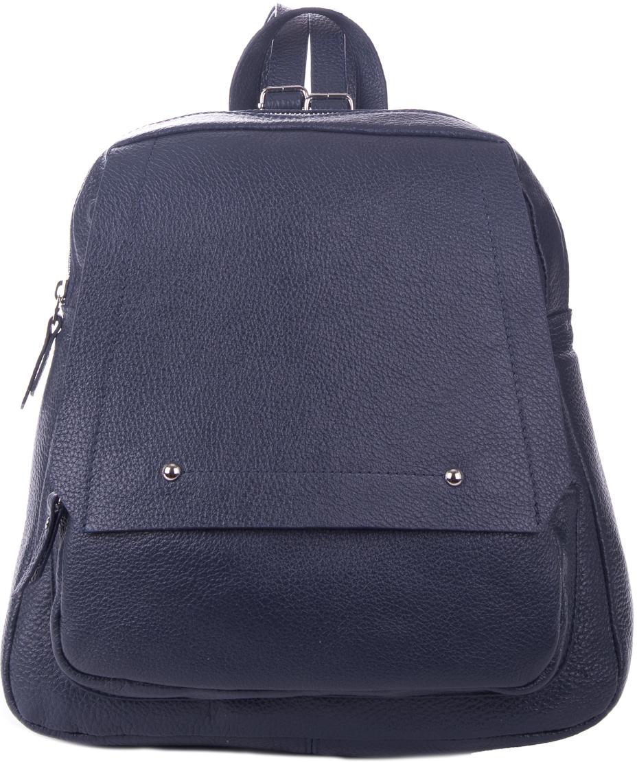 Рюкзак женский Celesta, цвет: темно-синий. C-1507 celesta рюкзак celesta рюкзак celesta с 1507 dalia ярко красный 110 черны